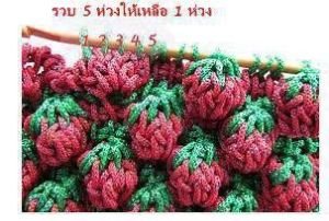 Quite amazing raspberry stitch